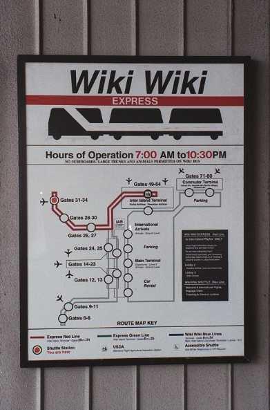 Wiki Wiki Express