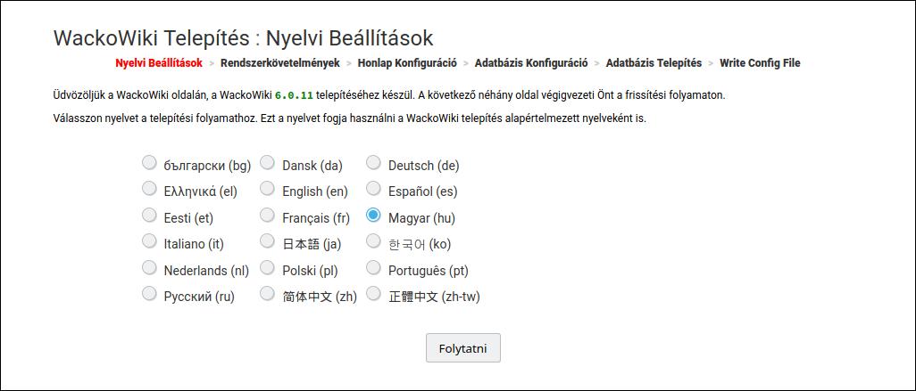 WackoWiki telepítés - nyelv kiválasztása