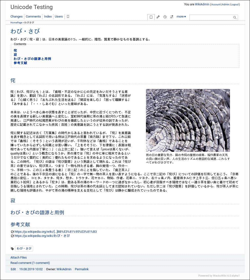 WackoWiki Unicode migration
